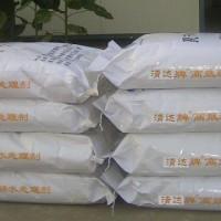 山东青岛青洁能污水处理絮凝剂聚丙烯酰胺PAM