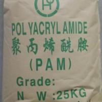 广东聚丙烯酰胺(PAM)絮凝剂食品污水处理药剂