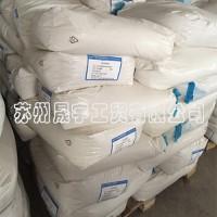 爱森聚丙烯酰胺价格 法国爱森聚丙烯酰胺AN926SHU价格