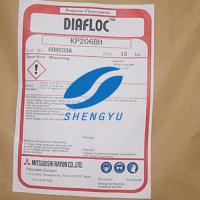 日本三菱聚丙烯酰胺价格 日本三菱聚丙烯酰胺供应商