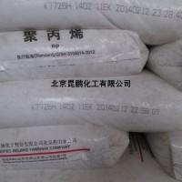 中石化燕山K7726H聚丙烯高融共聚