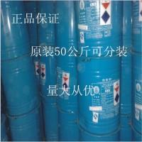 保险粉 连二亚硫酸钠 食品级漂白剂 防腐剂