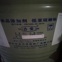 食品级连二亚硫酸钠 保险粉 量大优惠长期供应质优价廉