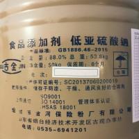 连二亚硫酸钠(保险粉)食用食品级漂白剂厂家