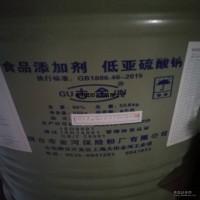 古 连二亚硫酸钠(保险粉)食品级漂白剂含量88%以上