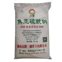焦亚硫酸钠食用防腐剂漂白剂果蔬菜清洗莲藕豆芽花生