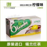 欧琳达 柠檬红茶包  锡兰袋泡调味红茶