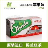 苹果红茶包 欧琳达锡兰袋泡茶 斯里兰卡原装进口