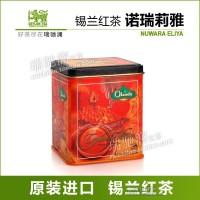 欧琳达锡兰红茶 诺瑞莉雅红茶 原装进口