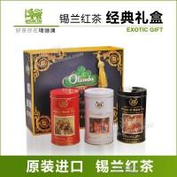 锡兰红茶礼盒装 三种口味 斯里兰卡原装进口