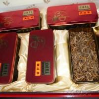 金丝王滇红茶 铁盒装