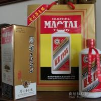 茅台贡酒系列