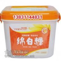 长期供应罐装绵白糖