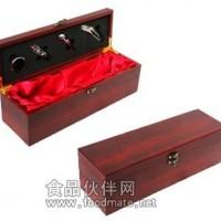 红木单支装酒盒