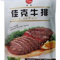 佳克牛排,专业生产牛排,可提供代加工