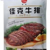 佳克牛排 专业生产牛排 诚招全国代理商 经销商