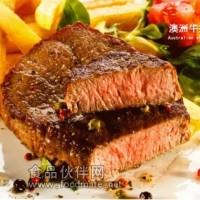 伊赛澳洲牛排150g西餐niupai半成品牛扒清真真空装