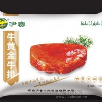 伊赛牛黄金牛排150g真空装腌制niupai半成品牛扒清真诚招代理