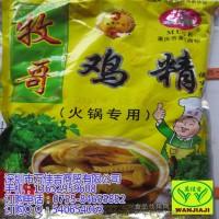 批发牧哥火锅鸡精--重庆酸辣粉鸡精-酸辣粉调料