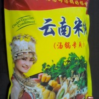 供应米线鸡味调味料