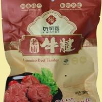 吃可得 - 老庙牛肉(牛腱) 土特产  中华名吃