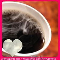 植脂末厂家直销奶茶用低脂口感好植脂末