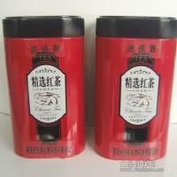 供应迷迭香精选红茶