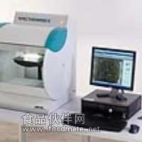 RoHS指令-能量色散小焦点X射线荧光光谱仪