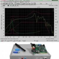 低价供应德国进口DAAS4L/3L电声测试仪