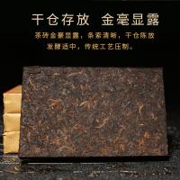 普洱茶砖茶砖批发价格