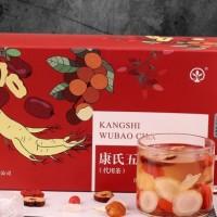 康氏五宝茶 代用茶代加工OEM
