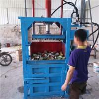 立式液压打包机 废纸箱液压打包机