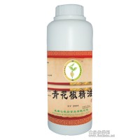 食品级青花椒精油