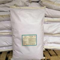 华阳甘氨酸 氨基乙酸营养强化剂