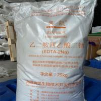 乙二胺四乙酸二钠 护色剂EDTA二钠 饮料酱菜罐头螯合剂