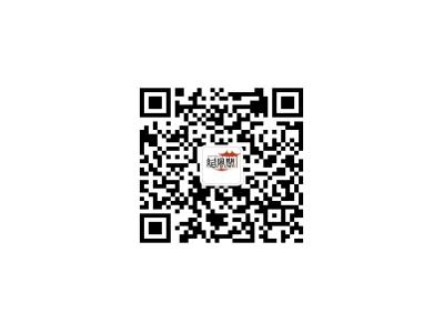 2021天津(环渤海)糖酒食品博览会