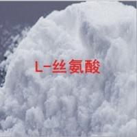 食品级L-丝氨酸,L-丝氨酸价格,L-丝氨酸作用