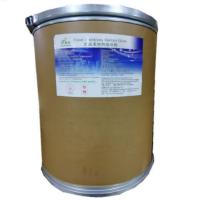 结冷胶 高酰基/低酰基结冷胶 增稠剂饮料 代餐