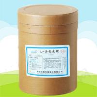N乙酰-L亮氨酸营养强化剂食品级氨基酸