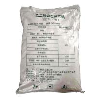 乙二胺四乙酸二钠食品级EDTA二钠熬合剂EDTA2钠
