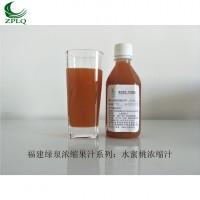 供应优质浓缩果汁发酵果汁果蔬汁浆水蜜桃浓缩汁(清汁)厂家直销