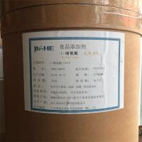 供应L-缬氨酸河北华阳 食品级缬氨酸氨基酸营养强化剂1k起订