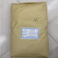华阳L-谷氨酸食品级氨基戊二酸麸氨酸谷氨酸氨基酸营养强化剂