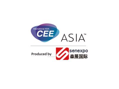 2022第21届亚洲消费电子展(北京)