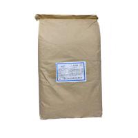 供应L-丙氨酸食品级氨基酸营养增补剂郑州鸿祥