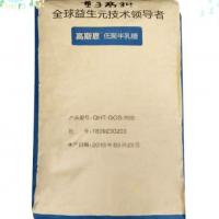 低聚半乳糖90%量子高科水溶性膳食纤维郑州鸿祥