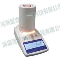 糖果水分检测仪检定规格 软糖水分活度仪报价