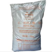 乙二胺四乙酸二钠EDTA二钠护色食品级稳定剂郑州鸿祥