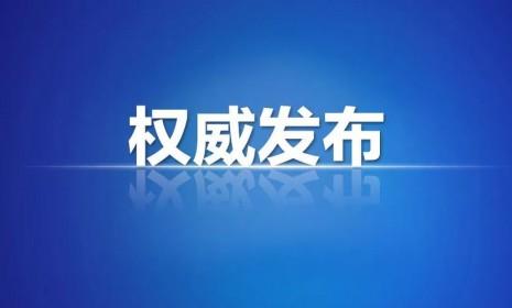 第六批中国重要农业文化遗产候选项目名单公示